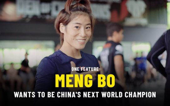 Meng Bo Wants To Be China's Next World Champion | ONE Feature