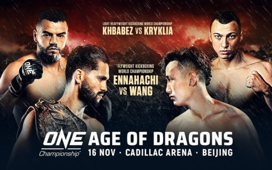 ONE Championship: AGE OF DRAGONS Weigh-Ins & Hydration Tests