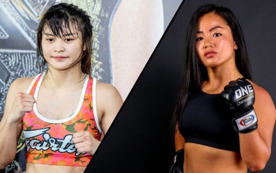 Stamp Fairtex vs. Bi Nguyen | ONE Corner To Corner