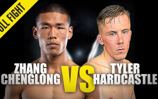 Zhang Chenglong vs. Tyler Hardcastle | ONE Full Fight | June 2019