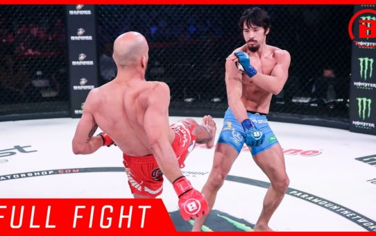 Full Fight | Goiti Yamauchi vs. Saad Awad – Bellator 229