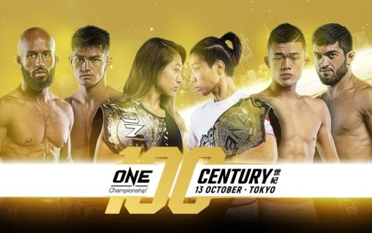 Angela Lee vs. Xiong Jing Nan Headlines ONE: CENTURY PART 1 | 2019 In Review