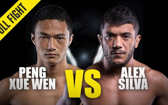 Peng Xue Wen vs. Alex Silva | ONE Full Fight | November 2019