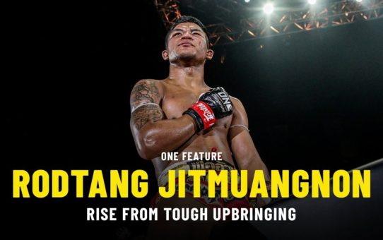 Rodtang's Tough Upbringing | ONE Feature