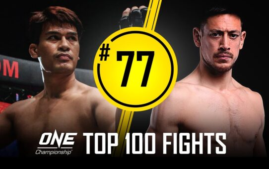 Peter Davis vs. Shannon Wiratchai | ONE Championship's Top 100 Fights | #77