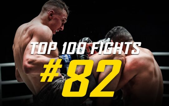 Roman Kryklia vs. Tarik Khbabez | ONE Championship's Top 100 Fights | #82