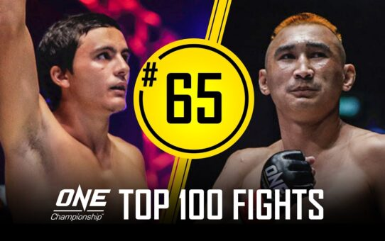Alaverdi Ramazanov vs. Petchmorakot | ONE Championship's Top 100 Fights | #65