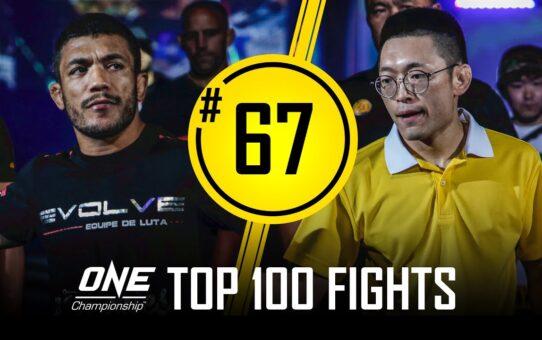 Alex Silva vs. Yoshitaka Naito | ONE Championship's Top 100 Fights | #67
