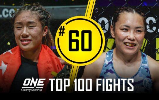 Angela Lee vs. Mei Yamaguchi 2 | ONE Championship's Top 100 Fights | #60
