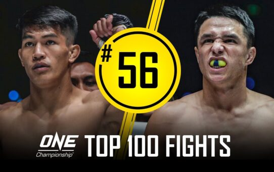 Danny Kingad & Reece McLaren's Back-And-Forth BATTLE | ONE Championship's Top 100 Fights | #56