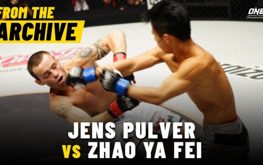 Jens Pulver vs. Zhao Ya Fei | ONE Championship Full Fight | October 2012