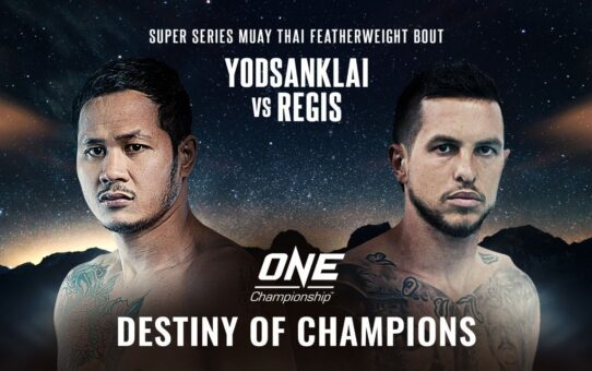 ONE Championship: DESTINY OF CHAMPIONS | ONE@Home Event Replay