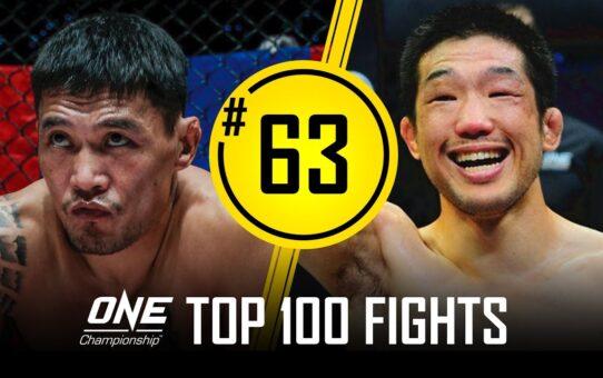 Narantungalag Jadambaa vs. Koji Oishi | ONE Championship's Top 100 Fights | #63
