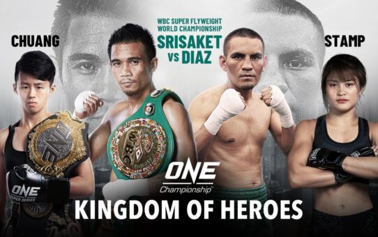 ONE Championship: KINGDOM OF HEROES | ONE@Home Event Replay