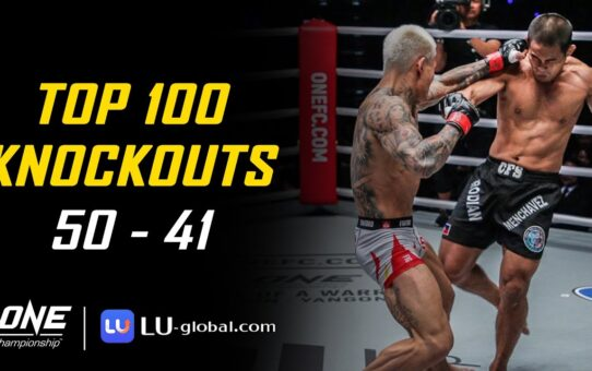 ONE Championship's Top 100 Knockouts | 50 – 41