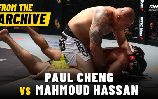 Paul Cheng vs. Mahmoud Hassan | ONE Championship Full Fight | July 2014