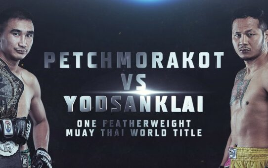 Petchmorakot vs. Yodsanklai | ONE Championship Official Trailer