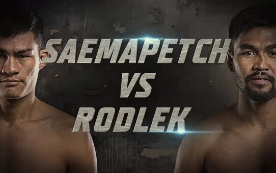 Saemapetch vs. Rodlek | ONE Championship Official Trailer