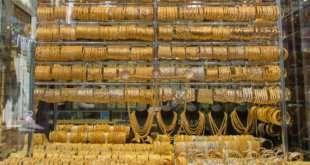 انخفاض جرام الذهب  ٢٣ جنيها  في مصر
