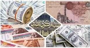 عاجل | البنك المركزي يعلن انخفاض سعر الدولار في البنوك 20 قرشًا