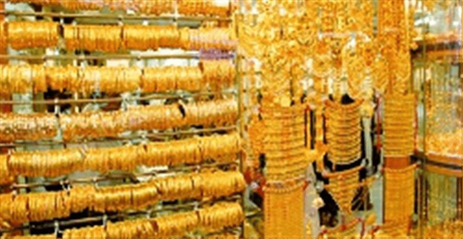 مصر   تراجع أسعار الذهب اليوم الجمعة 1- 2- 2019