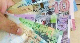 سعر تحويل ١٠٠٠ جنية مصري و اسعار تحويل العملات العربية صرافة الندى الدولية الثلاثاء ١٦ يوليو ٢٠١٩