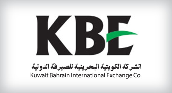شركة الكويتية البحرينية للصرافة