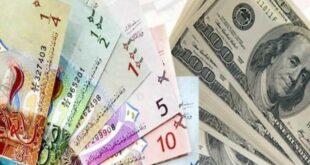 اسعار العملات بصرافة مركز الامارات العربية الجنية المصرى الدولار الاحد  ٦ اكتوبر