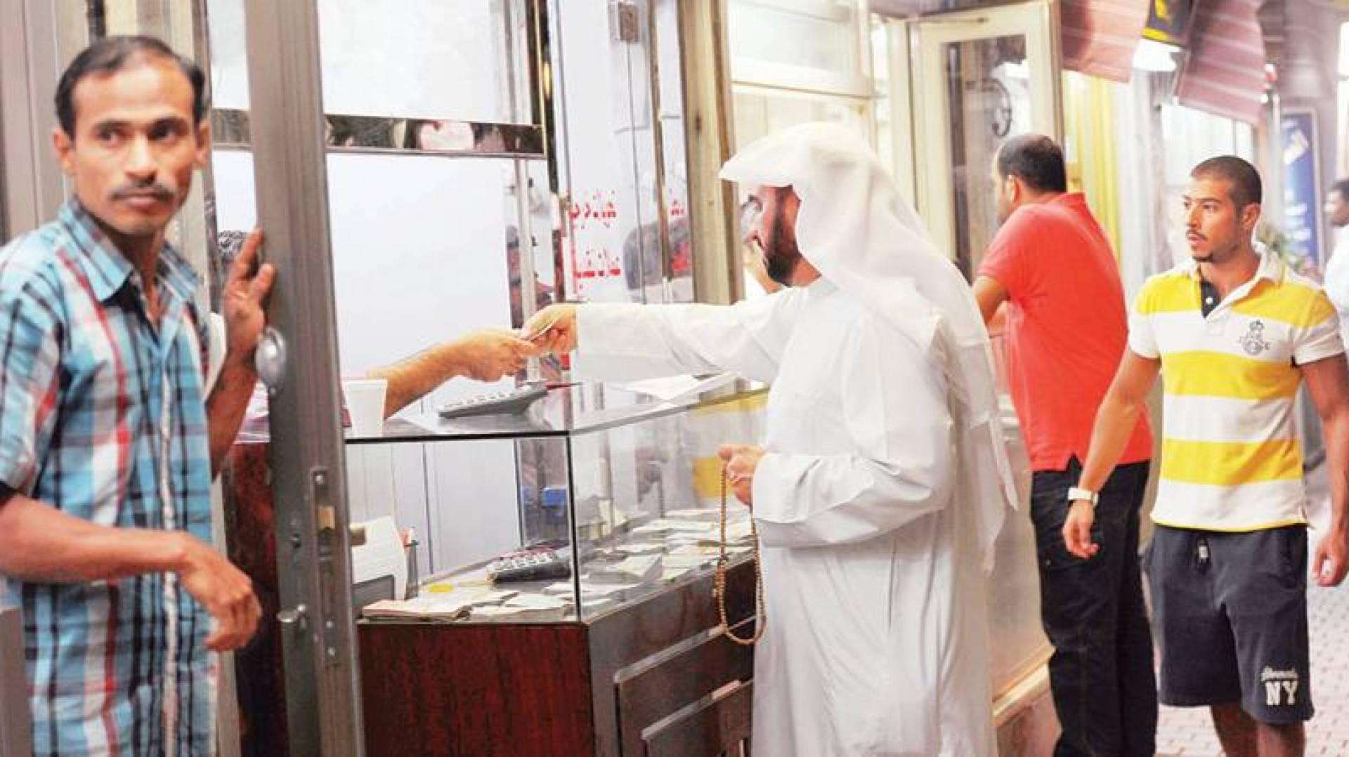 سوق الصرافات بالكويت. توحيد السعر التحويل
