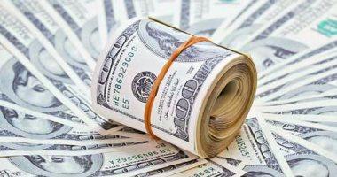 سعر الدولار في مصر الان
