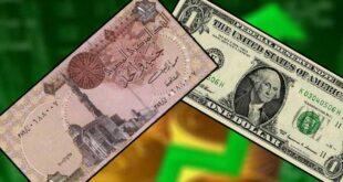اسعار الدولار في البنوك المصرية الان أقل سعر شراء وأعلي سعر بيع
