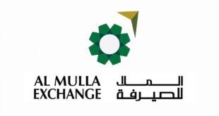 تحويلات العملات مقابل الدينار الكويتي بالكويت اليوم تحويلات صرافة الملا الاربعاء ١ أبريل