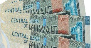 اسعار العملات مقابل الدينار الكويتى تحويل من الدينار الى الدولار الكويتية البحرينية ٤ نوفمبر