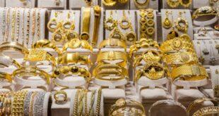 أسعار الذهب في مصر اليوم  ٣ نوفمبر وعيار 21 يسجل 825 جنيها