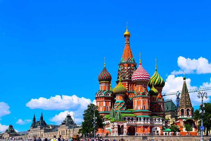 Moscow, Russia cityscape
