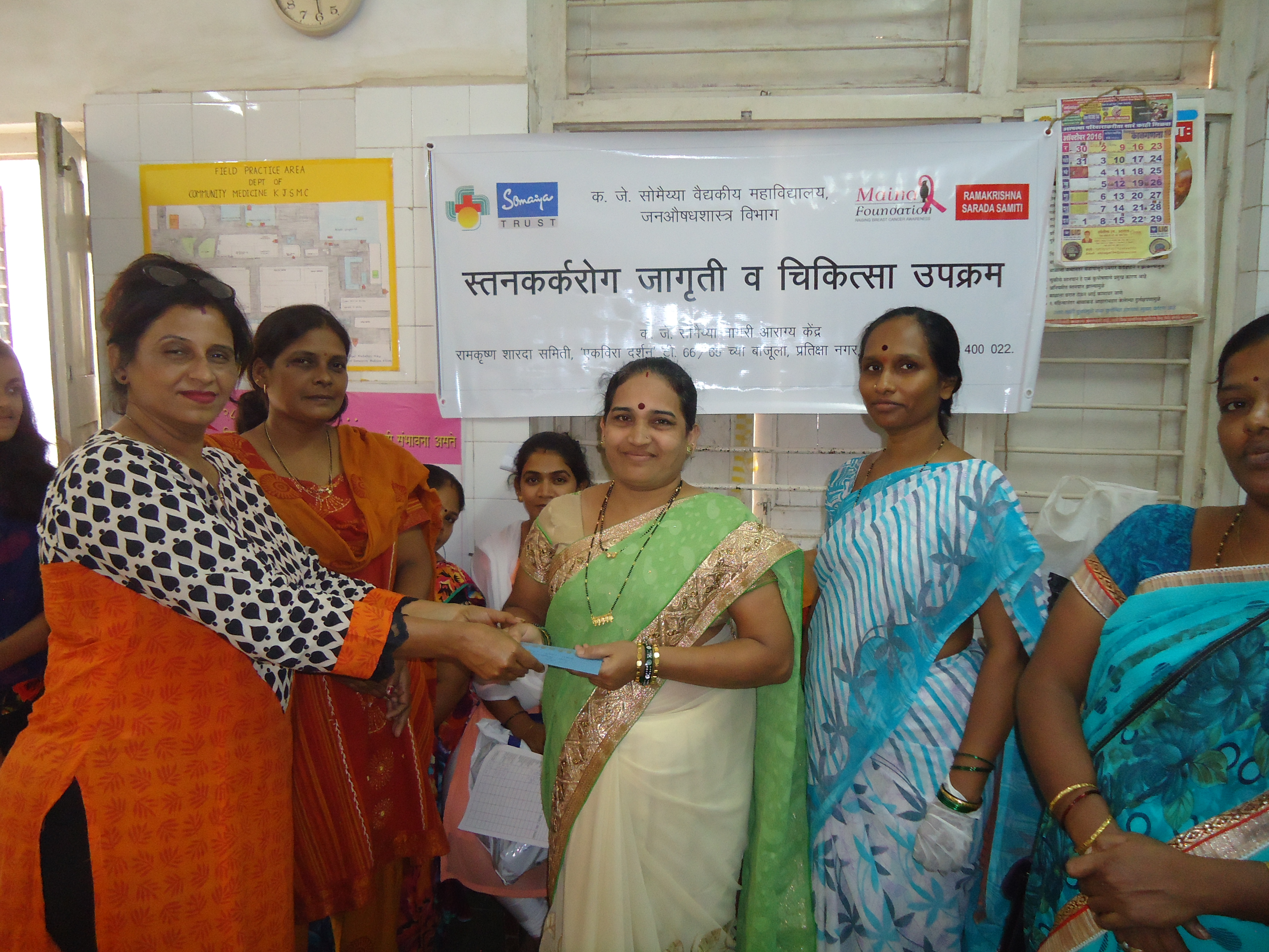 poster-competition-2nd-prize-dsc08263