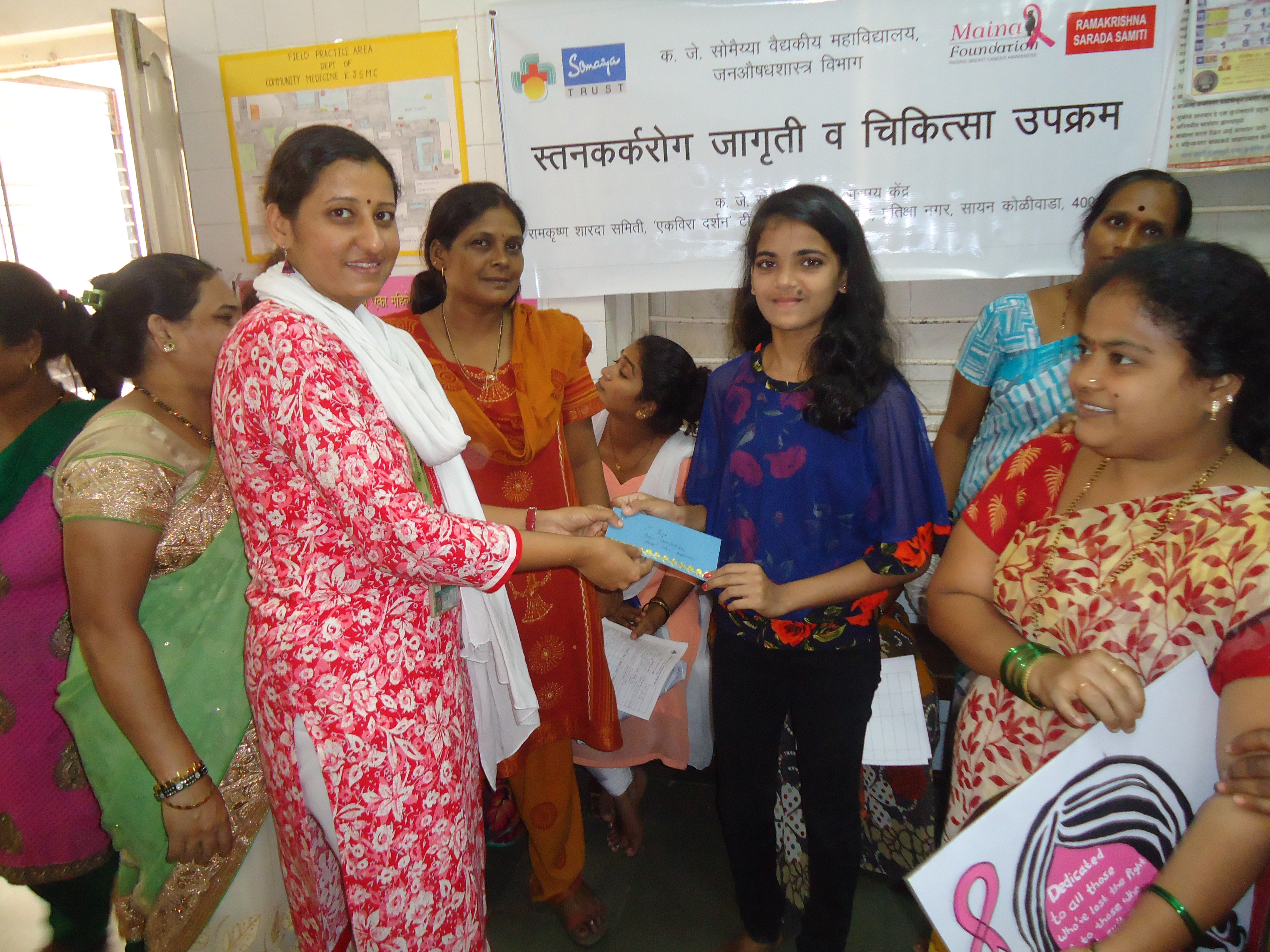 poster-compettition-1st-prize-dsc08260