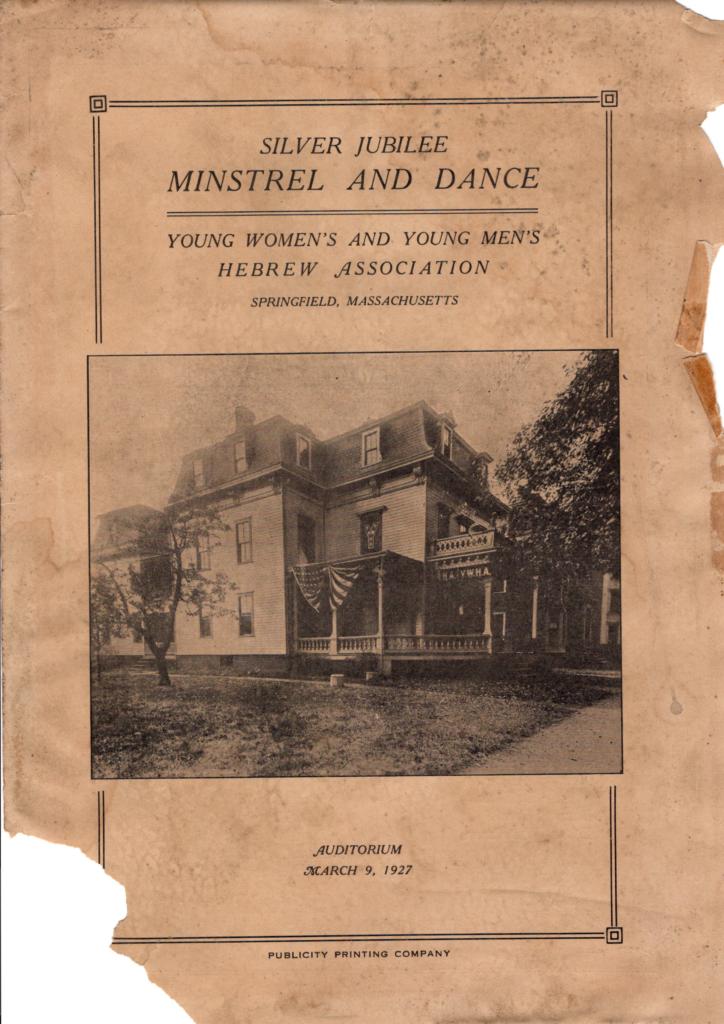 Silver Jubilee Minstrel and Dance