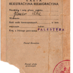 Banner_Chaja - Reimmigration Card