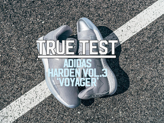 TRUE TEST: adidas HARDEN Vol.3