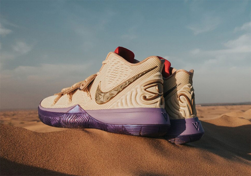 Nike and Concepts come up with a