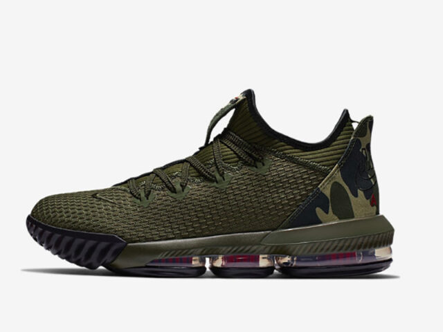 Done for the Season? Nike just released a LeBron 16 Low in camo