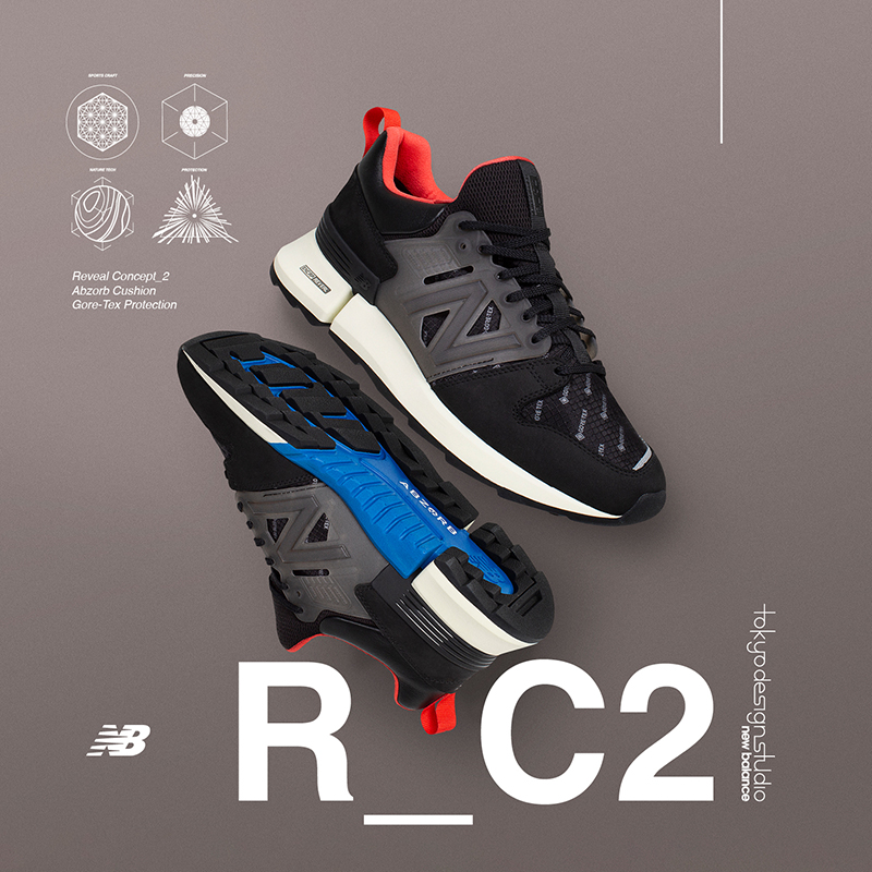James Dyson Ardilla Península  New Balance's Tokyo Design Studio launches the RC_2 this weekend - Sole  Movement - Your Local Source for the Latest in Street and Sneaker Culture