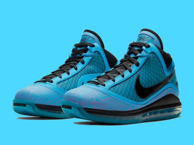 Release Reminder: Nike LEBRON VII 'ASG'