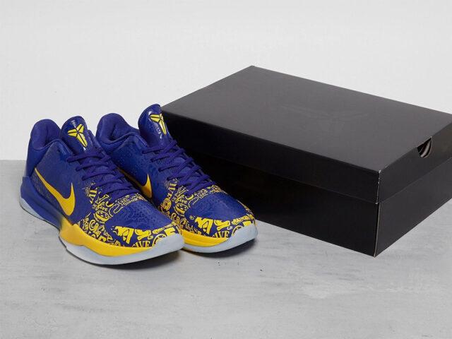 Release Reminder: Nike Kobe V Protro '5 Rings'