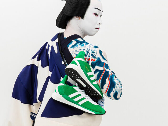 The Future is in the Past: Human Made and adidas' latest collection drops this Friday