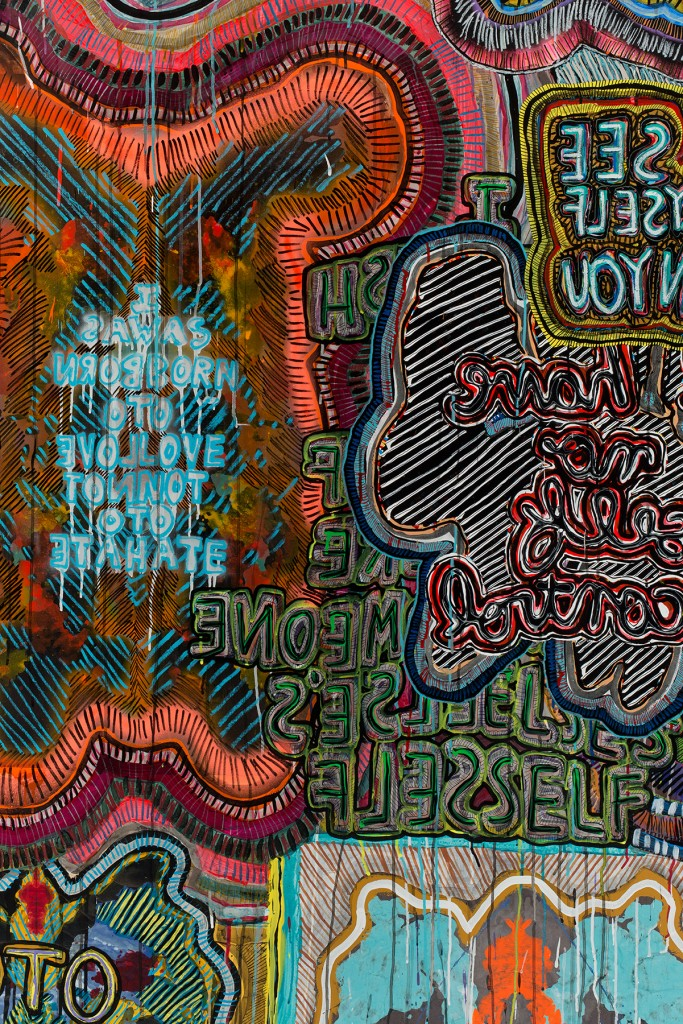 Grant_Century-of-the-Self-2-2013-detail-683x1024