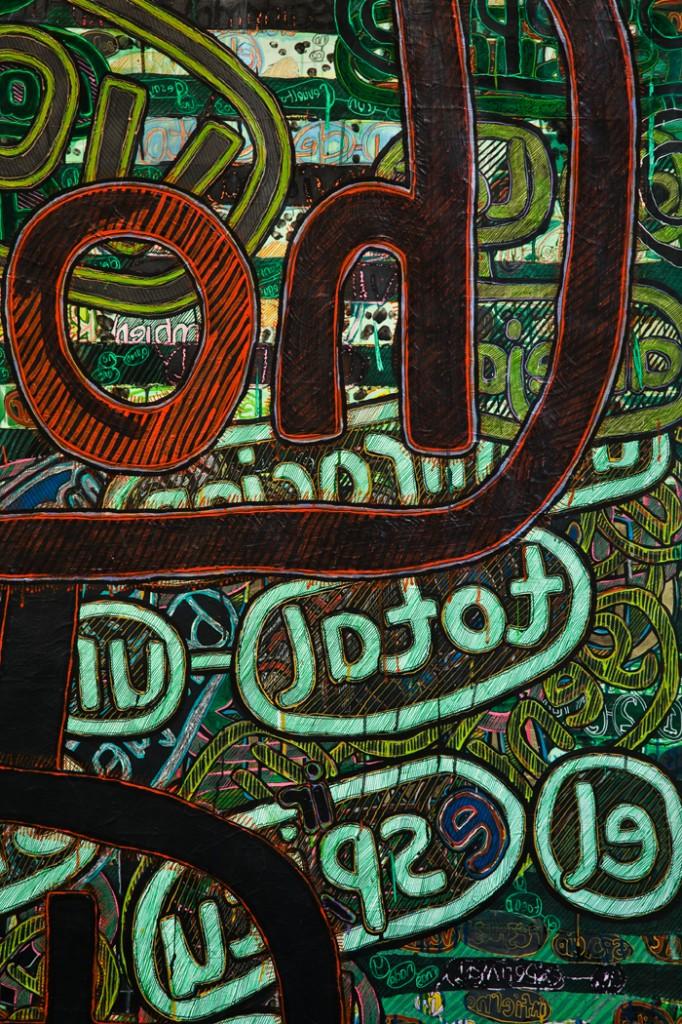 Grant detail 5AG150dpi