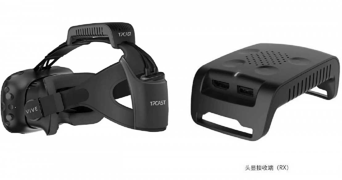 HTC Vive wireless upgrade kit
