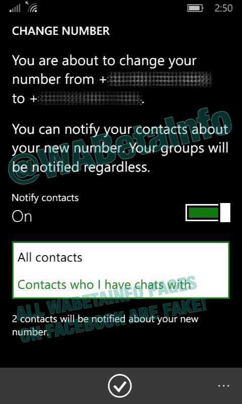 WhatsApp 2.17.130